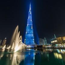Burj Khalifa Expo 2013