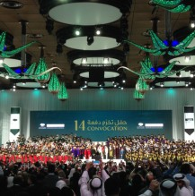 Convocation Doha 2014
